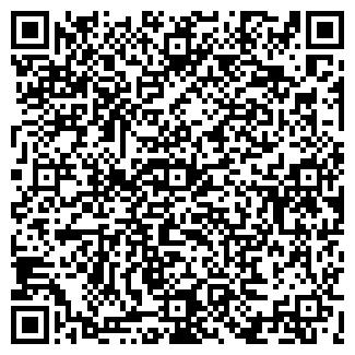 QR-код с контактной информацией организации АГРЕДИ