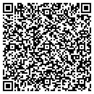 QR-код с контактной информацией организации АЗАМАТ-ДП