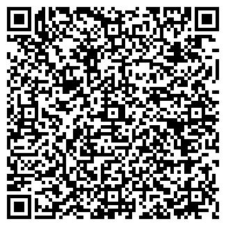 QR-код с контактной информацией организации АЙАЗМАР