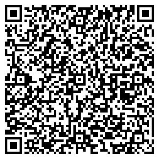 QR-код с контактной информацией организации АЙДАН-ФАРМА БГФЗ