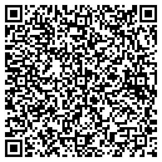 QR-код с контактной информацией организации АКСИОМА