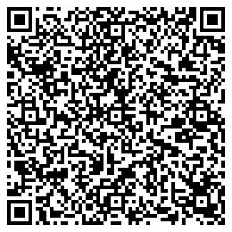 QR-код с контактной информацией организации АК-БАТА