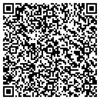 QR-код с контактной информацией организации АК-ЖОЛ