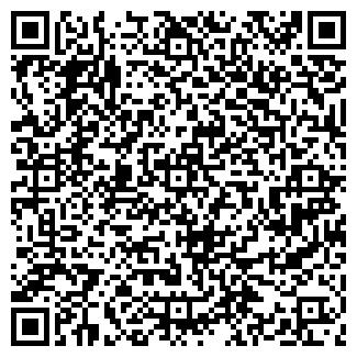QR-код с контактной информацией организации АК-МАРАЛ СЕРВИС