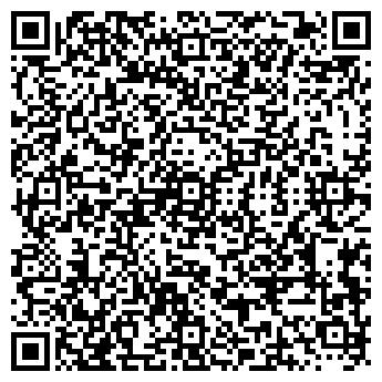 QR-код с контактной информацией организации АЛЕРС В КЫРГЫЗСТАНЕ