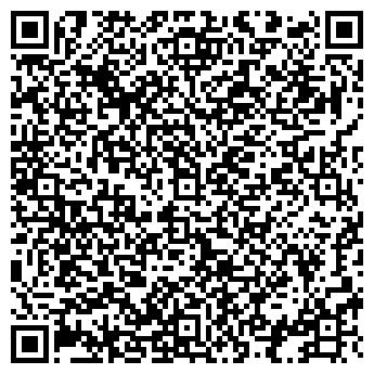 QR-код с контактной информацией организации АЛИЯ СТАДИ ТРЭВЕЛ