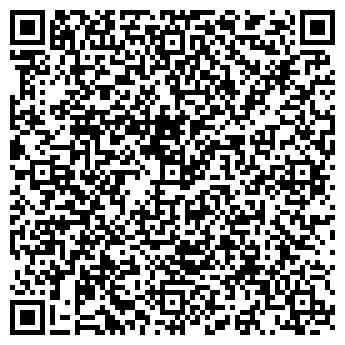 QR-код с контактной информацией организации АЛЮМЦЕНТРАЛАЗИЯ ОСОО