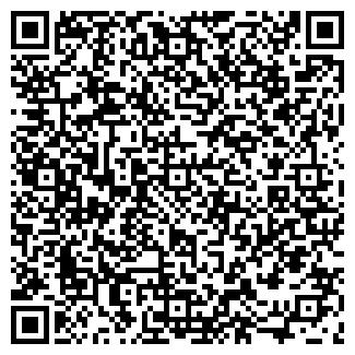 QR-код с контактной информацией организации АРАШАН-СЕРВИС