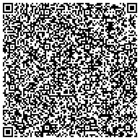 QR-код с контактной информацией организации «Государственный региональный центр стандартизации, метрологии и испытаний в Республике Бурятия» Федерального агентства по техническому регулированию и метрологии (Росстандарт)