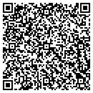 QR-код с контактной информацией организации АРЕОПАГ-БИШКЕК
