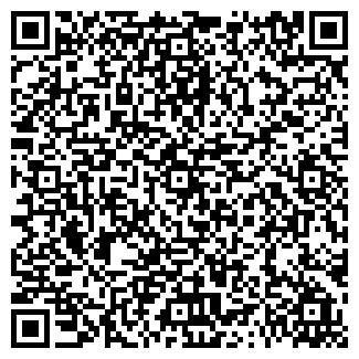 QR-код с контактной информацией организации АРТ ДЕКОРЕЙШН
