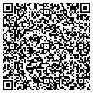 QR-код с контактной информацией организации АРТ-ПРИНТ
