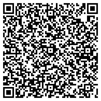 QR-код с контактной информацией организации АСАРИС