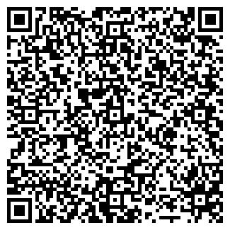QR-код с контактной информацией организации АСЕ ЭКСПРЕСС