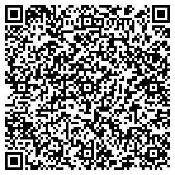 QR-код с контактной информацией организации АСЕМ СТЕЙШЭНЕРИ КОМПАНИ