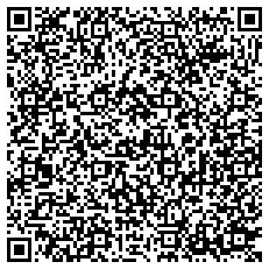 QR-код с контактной информацией организации АССОЦИАЦИЯ ПРЕДПРИЯТИЙ -ПЕРЕРАБОТЧИКОВ ВТОРИЧНЫХ МЕТАЛЛОВ КР