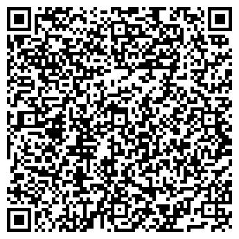 QR-код с контактной информацией организации АТА МЕБЕЛЬ ЛТД ОСОО