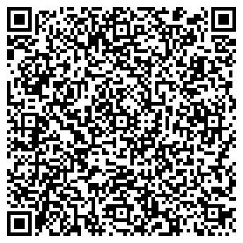 QR-код с контактной информацией организации АТЛАНТИКС ОСОО