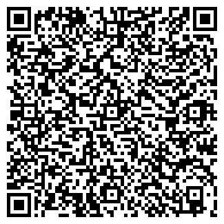 QR-код с контактной информацией организации АТЛАС КАФЕ