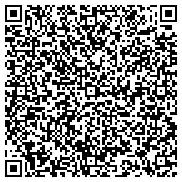 QR-код с контактной информацией организации АУДИО-ВИДЕО-МИР ОСОО