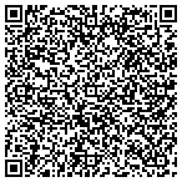 QR-код с контактной информацией организации АУДИТЕКС ОСОО АУДИТОРСКАЯ ФИРМА