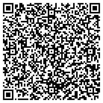 QR-код с контактной информацией организации АЧЫКАЙ ОСОО
