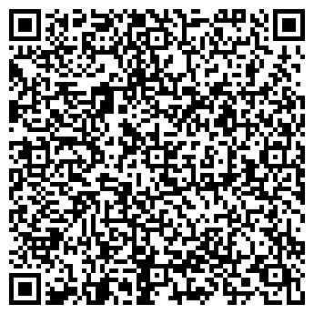 QR-код с контактной информацией организации АЭРОДРОМДОРСТРОЙ АО