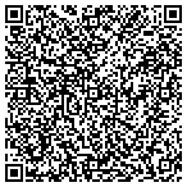 QR-код с контактной информацией организации А.Z. ИНТЕРНЭШНЛ ОСОО