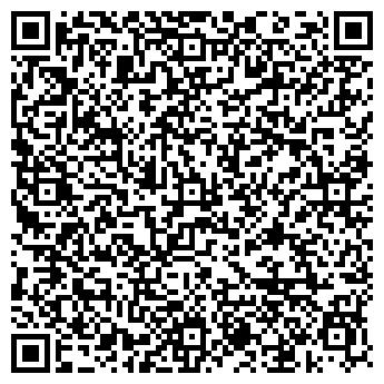 QR-код с контактной информацией организации БАЙТУР ГОСТИНИЦА
