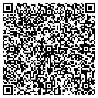 QR-код с контактной информацией организации БАЛАЖАН