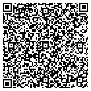 QR-код с контактной информацией организации БАЛАНС-АУДИТ ОСОО