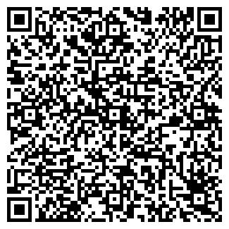 QR-код с контактной информацией организации БАРЗ АО