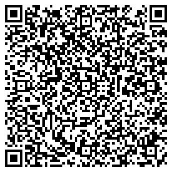 QR-код с контактной информацией организации БАРКАД ОСОО