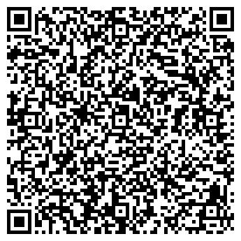 QR-код с контактной информацией организации БЕЛИНДА ОСОО