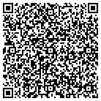 QR-код с контактной информацией организации БЕШЛЕР-ТЕКСТИЛЬ ОСОО