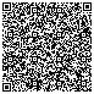 QR-код с контактной информацией организации БИ АЙ ДЖИ ВОРЛД ПЕРЕВОДЧЕСКОЕ АГЕНТСТВО