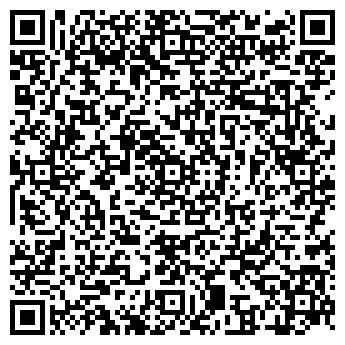 QR-код с контактной информацией организации БИ КЛИН ОСОО