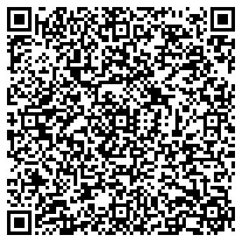 QR-код с контактной информацией организации БИБЛИОТЕКА N4