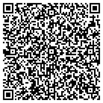 QR-код с контактной информацией организации БИГСЕР ОСОО ПК