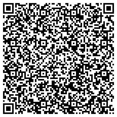 QR-код с контактной информацией организации БИЗНЕС И ПРАВО ФИНАНСОВО-ЮРИДИЧЕСКАЯ КОМПАНИЯ