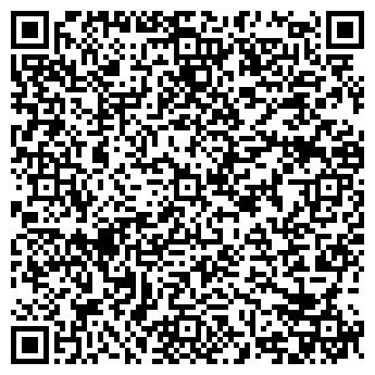 QR-код с контактной информацией организации БИЛЕТ.КГ ОСОО