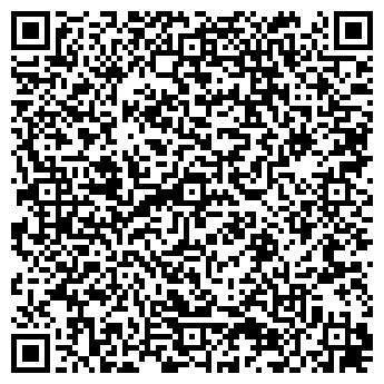 QR-код с контактной информацией организации БИТЕКС ОСОО