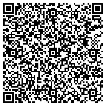 QR-код с контактной информацией организации БИТЕКС-ТРЕЙД ОСОО