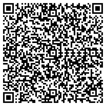 QR-код с контактной информацией организации БИТЕЛ ОСОО