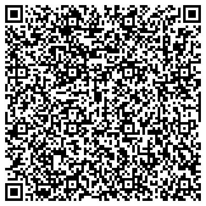 QR-код с контактной информацией организации БИШКЕКСКИЙ ГОСУДАРСТВЕННЫЙ УНИВЕРСИТЕТ ЭКОНОМИКИ И ПРЕДПРИНИМАТЕЛЬСТВА