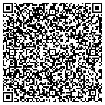 QR-код с контактной информацией организации БИШКЕКСКИЙ ЛАКОКРАСОЧНЫЙ ЗАВОД ОСОО