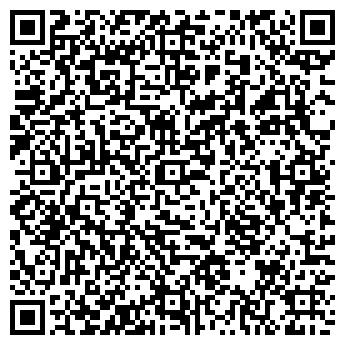 QR-код с контактной информацией организации БИШКЕК-РАДИО АО