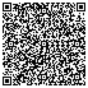 QR-код с контактной информацией организации БЛИЦ ОСОО