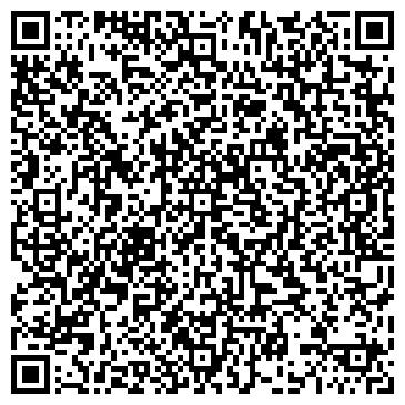 QR-код с контактной информацией организации БМС (БИ ЭМ ЭС) ОСОО