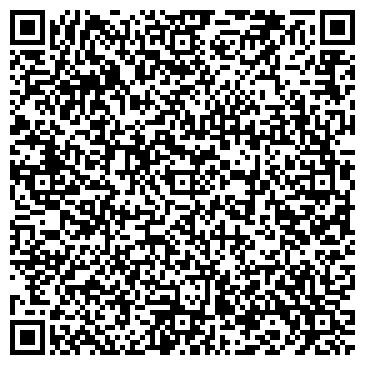 QR-код с контактной информацией организации БРАМО ЮРИДИЧЕСКАЯ КОМПАНИЯ